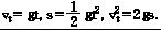 2020年江苏成人高考高起点物理复习难点:匀速直线运动